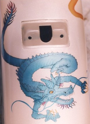 Dragon rear fender